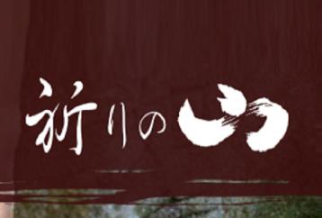 yoko_logo-1