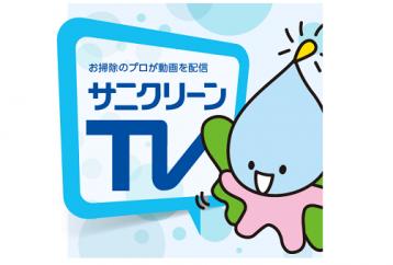 in_logo